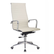 Office chair ECO-126 beige ECO-DE®